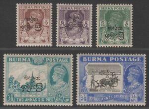 Burma 1947 KGVI Interim Government IFFY Inverted Overprint Selectn to 3a6p Mint
