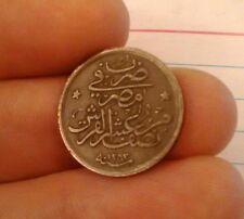 Egipto 1/20 para Ah 1293 año 20 km 288 monedas raras de alta calidad