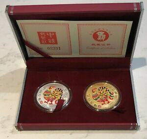 China 2005 2 Coin, Year of the Rooster - Silver and Gold Coins Limited