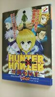 Hunter x Hunter Kindan no Hihou strategy guide book Game Boy V jump GBC KONAMI
