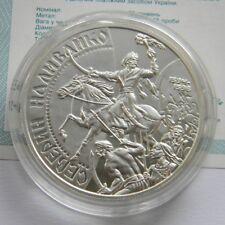 SEVERYN NALYVAYKO Ukraine KM#46 Rare Silver PROOF 20 UAH 1Oz Coin 1998 Cossack