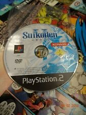 Suikoden V PS2 (Sony Playstation 2) Disc Only