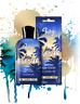 Inky Tan It Up  5 Types  Dark Tanning Sunbed Tan Cream /  Lotion 150ml Bottles