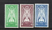 IRELAND MNH 1967/1968 SG123b, 124c & 125b CHALKY PAPER ISSUE