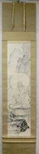 HANGING SCROLL KAKEJIKU / Daruma Bodhidharma Painting by Kyuho Noda 野田九浦 681