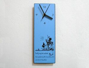 Don Quixote Quote - Sanity may be madness but the maddest of all is.. Wall Clock