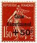 """FRANCE N°277 """"AU PROFIT DE LA CAISSE D'AMORTISSEMENT, +50 C S 1 F 50"""" NEUF xTB"""