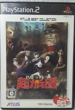 Devil Summoner: Kuzunoha Raidou (Atlus Best Collection) Japanese PS2 USA seller