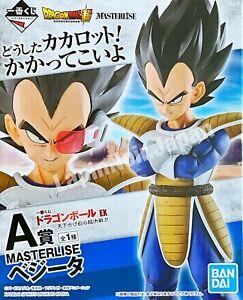 Dragon Ball VEGITA figure Ichiban Kuji A MASTERLISE BANDAI