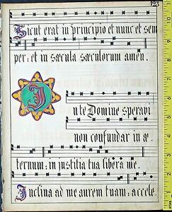 Deco.Latin manusctipt leaf,paper,Deco initials,German scriptorium,18thCent.#123f