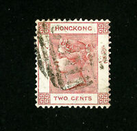 Hong Kong Stamps # 9 VF Used Scott Value $40.00