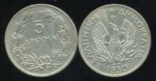 GRECE  GREECE  5  drachmai  1930  ( etat )