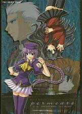 * Fate/stay night HENTAI ECCHI doujinshi JAP. Archer X Rin * RAR TOP