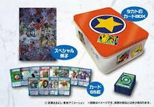 BANDAI Digital Monster Card Game D-ARK Ver15th Edition DIGIMON TAMERS Tracking/F