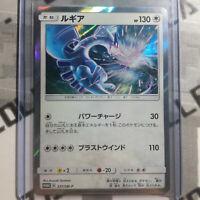 Pokemon Card  237/SM-P LUGIA PROMO Holo Holo Starter GX Deck Campaign JAPANESE