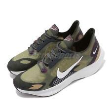 Nike Vapor Street PEG SP Cargo Khaki Gyakusou Japan Men Running Shoes BV7724-300