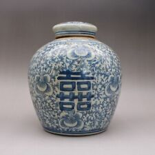 Chinese old porcelain Blue and white porcelain  jar 7 inches tall