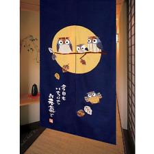 Noren - Rideau Japonais Porte / Japanese Door Curtain - Kyou Mo Ichinichi