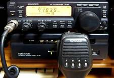 Kenwood TS-50S Transceiver and AT-50 Auto Antenna Tuner set