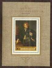 Russia 1972 Van Dyck (painter) self-portrait S/S … MNH ** … FREE SHIPPING