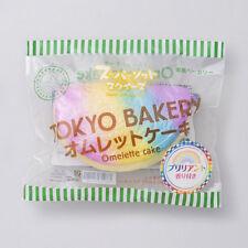 Squishy Tokyo Bakery Omelette Cake(Brilliant) Super Soft Squishy