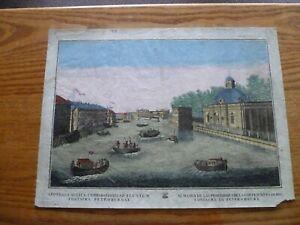 1755 Engraving-River Fontanka - Saint Petersbourg Russia     ORIGINAL