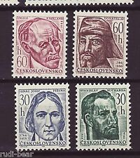 CSSR Tschechoslowakei Nr. 1598-1601  **  Sucharda Pesina Rolland Donatello