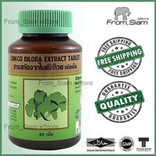GINKGO BILOBA Extract 40mg (Maidenhair Tree) - 30 Tablets