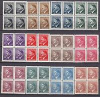 Bohemia & Moravia 12 Assorted Hitler Blocks MNH!