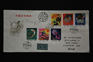 PRC T120 Fairy Tales Set on pte FDC - Used Yunnan-Kunming cds 1987.9.25 (a95)