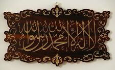 "Islamic wooden carving Art Wall decor decals arabic Quran Calligraphy Home""ALLAH"
