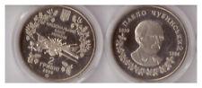 Münze aus Ukraine  2 Hr.Jahr 2009