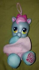 "My Little Pony MLP Rainbow Dash 9"" Plush Baby Doll Toy w/ Blanket 2008 Hasbro"