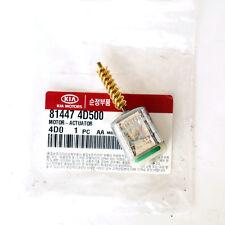 [For KIA Sedona 2006-2014] OEM Genuine Door Lock Actuator Motor 81447 4D500