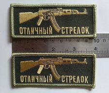 2X AK 47 AK47 anniversary 50th PATCH VECTOR ARMS REVIEW Mikhail Kalashnikov