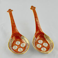Pair of Chinese Porcelain Spoons, decorated with red enamels and gilded - 1960s