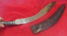 ANTIQUE 1920's  INDIA GIANT KURKI KNIFE/DAGGER ( ORIGINAL SCABBARD)