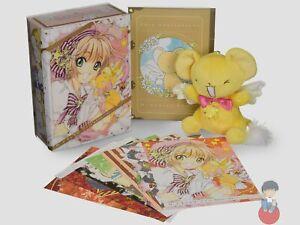 Card Captor Sakura Peluche - 20th Anniversary Memorial BOX - CLAMP