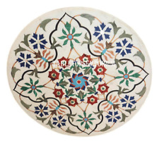 """24"""" White Marble Round Side Table Top Mosaic Inlay Floral Garden Hallway Decor"""