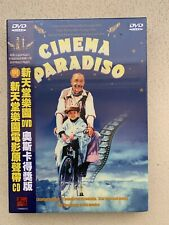 New Sealed Cinema Paradiso Dvd Set Foreign Language Film Italian English Chinese