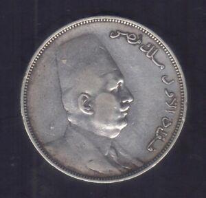 1923 Egypt 10 PIASTRES King FUAD 833 Silver coin KM # 337