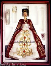 Faberge Imperial Splendor Porcelain Barbie Doll Exclusive NRFB