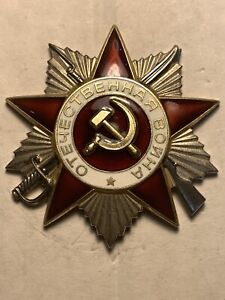 Order Of The Patriotic War.2 Class . #1005299 ,Silver, Gold Plated, Issued 1985.