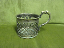 Antique Russian Cup Holder Early 1900's