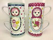 Russian Doll 4 Piece Stackable Mugs - 'At Home With Ashley Thomas' by Debenhams