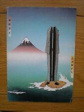 CAMEL NUDE 1981 TOUR PROGRAMME COLOUR CONCERT BOOKLET UK