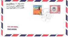 KUWAIT SAUDI ARABIA 1991 FREE KUWAIT & 150H KING SAUD UNIV STAMP TIED AL KHOBAR2