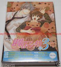 Junjo Junjou Romantica 3 Vol.3 Limited Edition Blu-ray CD Manga Booklet Japan