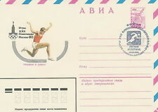 Russia, Soviet Union envelope Olympic Moscow 80 long jump