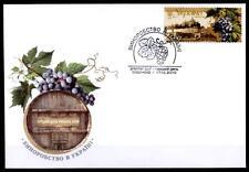 Codorniz con... uvas. Cabernet Sauvignon. viticultura. FDC. Kiev. ucrania 2010